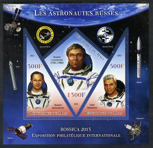 Mali 2013 Rossica Stamp Exhibition - Russian Astronauts #31 perf sheetlet containing 3 values (2 triangulars & one diamond shaped) unmounted mint