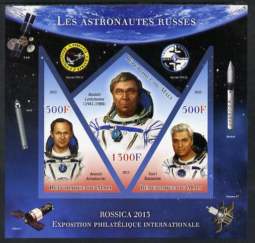 Mali 2013 Rossica Stamp Exhibition - Russian Astronauts #31 imperf sheetlet containing 3 values (2 triangulars & one diamond shaped) unmounted mint