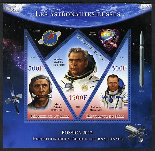 Mali 2013 Rossica Stamp Exhibition - Russian Astronauts #32 perf sheetlet containing 3 values (2 triangulars & one diamond shaped) unmounted mint