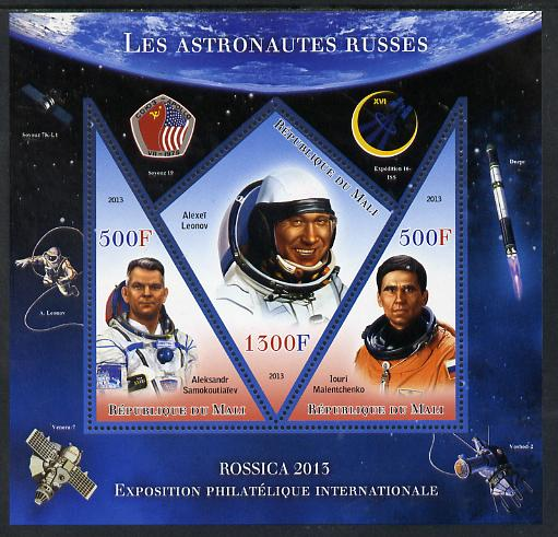 Mali 2013 Rossica Stamp Exhibition - Russian Astronauts #33 perf sheetlet containing 3 values (2 triangulars & one diamond shaped) unmounted mint