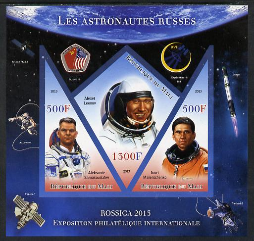 Mali 2013 Rossica Stamp Exhibition - Russian Astronauts #33 imperf sheetlet containing 3 values (2 triangulars & one diamond shaped) unmounted mint