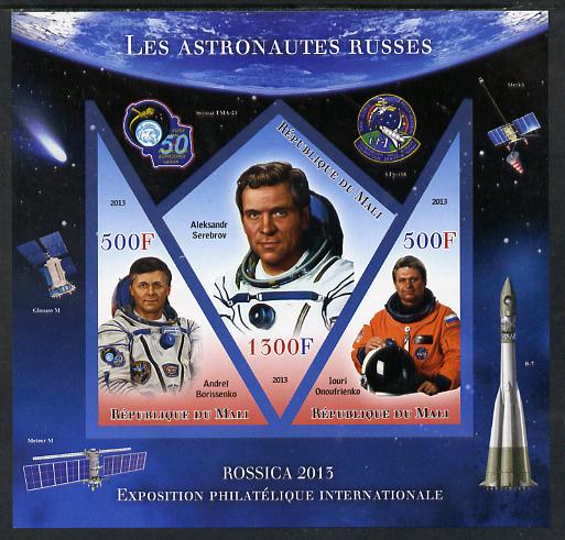 Mali 2013 Rossica Stamp Exhibition - Russian Astronauts #35 imperf sheetlet containing 3 values (2 triangulars & one diamond shaped) unmounted mint