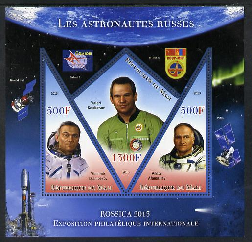 Mali 2013 Rossica Stamp Exhibition - Russian Astronauts #36 perf sheetlet containing 3 values (2 triangulars & one diamond shaped) unmounted mint