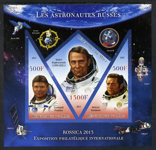 Mali 2013 Rossica Stamp Exhibition - Russian Astronauts #37 imperf sheetlet containing 3 values (2 triangulars & one diamond shaped) unmounted mint