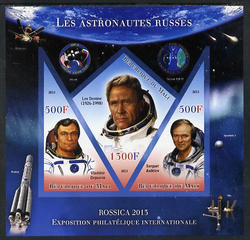 Mali 2013 Rossica Stamp Exhibition - Russian Astronauts #38 perf sheetlet containing 3 values (2 triangulars & one diamond shaped) unmounted mint