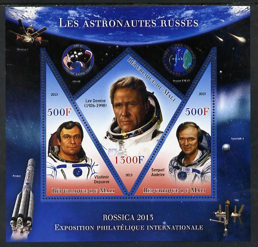 Mali 2013 Rossica Stamp Exhibition - Russian Astronauts #38 imperf sheetlet containing 3 values (2 triangulars & one diamond shaped) unmounted mint
