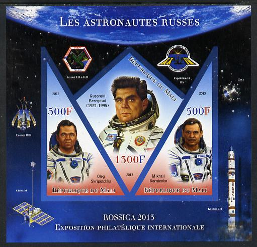 Mali 2013 Rossica Stamp Exhibition - Russian Astronauts #39 imperf sheetlet containing 3 values (2 triangulars & one diamond shaped) unmounted mint