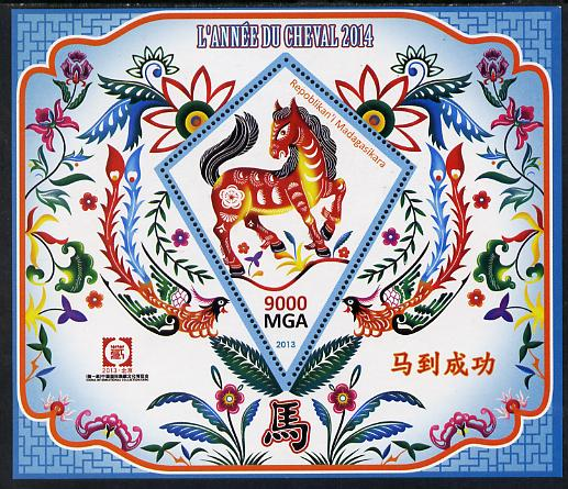 Madagascar 2013 Chinese New year - Year of the Horse perf sheetlet containing one diamond shaped value unmounted mint