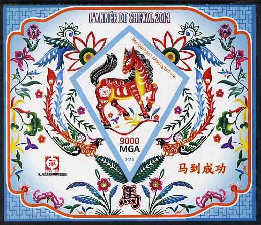 Madagascar 2013 Chinese New year - Year of the Horse imperf sheetlet containing one diamond shaped value unmounted mint