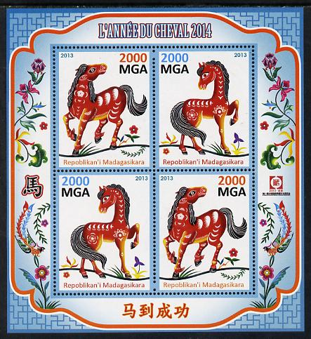 Madagascar 2013 Chinese New year - Year of the Horse perf sheetlet containing 4 values unmounted mint