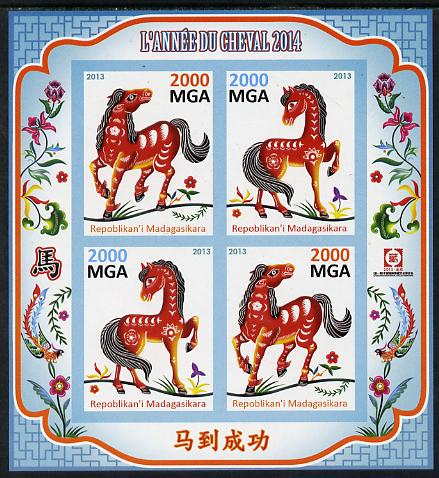 Madagascar 2013 Chinese New year - Year of the Horse imperf sheetlet containing 4 values unmounted mint