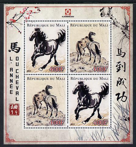 Mali 2013 Chinese New year - Year of the Horse perf sheetlet containing 4 values unmounted mint