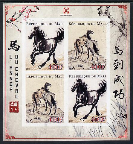 Mali 2013 Chinese New year - Year of the Horse imperf sheetlet containing 4 values unmounted mint