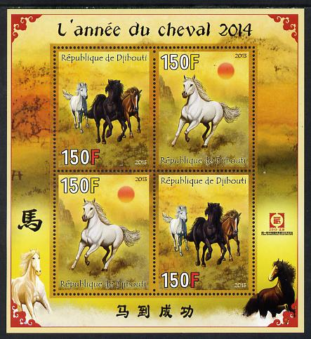 Djibouti 2013 Chinese New year - Year of the Horse perf sheetlet containing 4 values unmounted mint
