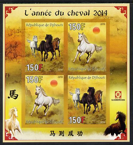 Djibouti 2013 Chinese New year - Year of the Horse imperf sheetlet containing 4 values unmounted mint