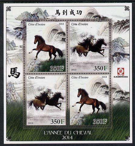 Ivory Coast 2013 Chinese New year - Year of the Horse perf sheetlet containing 4 values unmounted mint