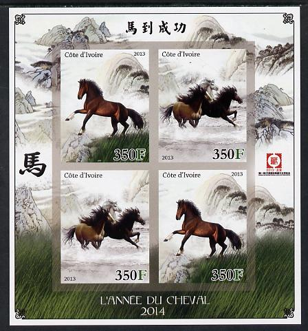 Ivory Coast 2013 Chinese New year - Year of the Horse imperf sheetlet containing 4 values unmounted mint
