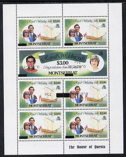 Montserrat 1982 Official & Surcharged 75c OHMS on $3 sheetlet of 7 with surcharge inverted on all stamps unmounted mint SG O55d x 6 & O56d
