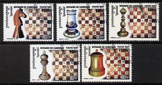 Cambodia 2001 Chess short set of 5 fine cto used SG 2200g-l