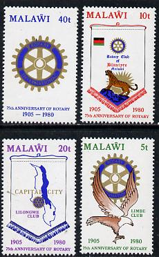 Malawi 1980 75th Anniversary of Rotary International set of 4 unmounted mint, SG 615-18