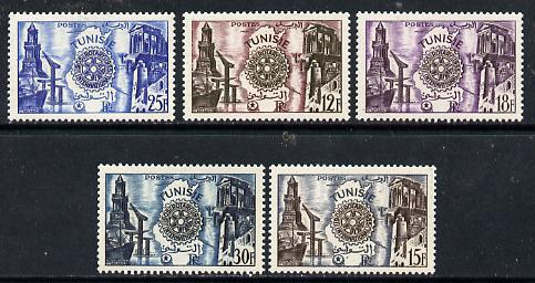 Tunisia 1980 50th Anniversary of Rotary International set of 5, SG 394-98