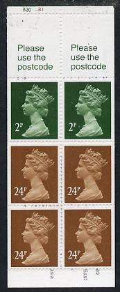 Booklet - Great Britain 1991 Punch (150th Anniversary of Magazine)  \A31 booklet complete with cyl numbers (SG FH23)