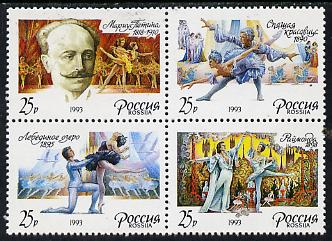 Russia 1993 Ballets by Marius Petipa se-tenant block of 4 unmounted mint, SG 6387-90, Mi 283-86