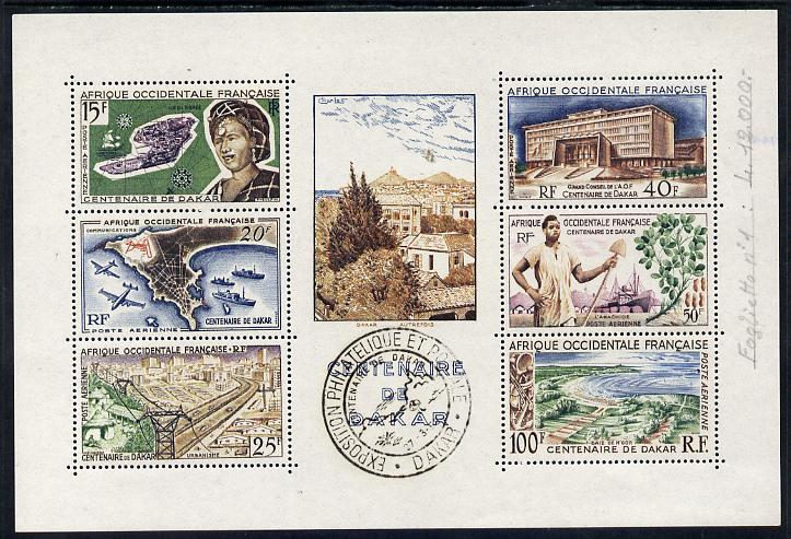 French West Africa 1958 Centenary of Dakar perf m/sheet with Philatelic Exhibition cancellation SG MS 104