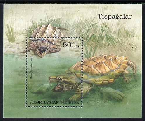 Azerbaijan 1995 Turtles perf m/sheet unmounted mint SG MS239