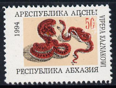 Abkhazia 1994 Snake (50R value), stamps on animals    reptiles     snakes, stamps on snake, stamps on snakes, stamps on