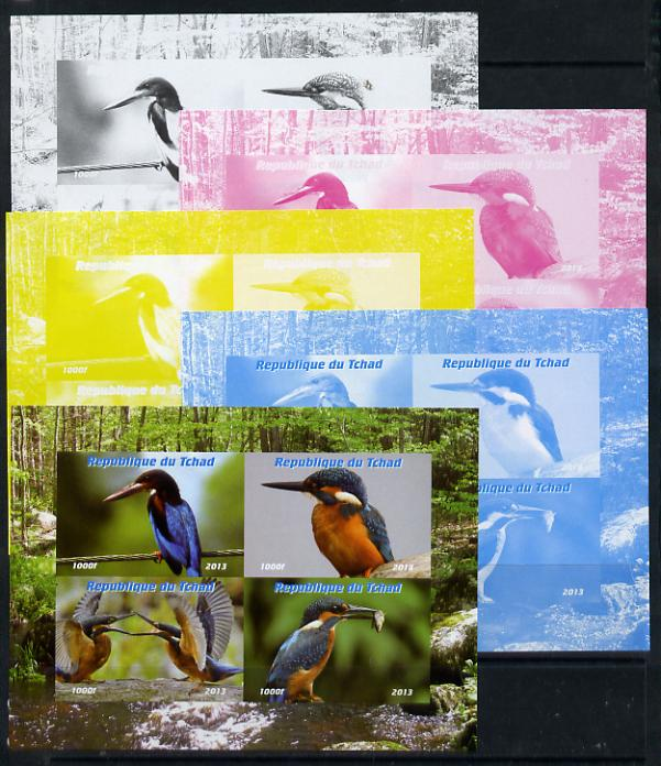 Chad 2013 Birds - Kingfishers sheetlet containing 4 vals - the set of 5 imperf progressive colour proofs comprising the 4 basic colours plus all 4-colour composite unmounted mint