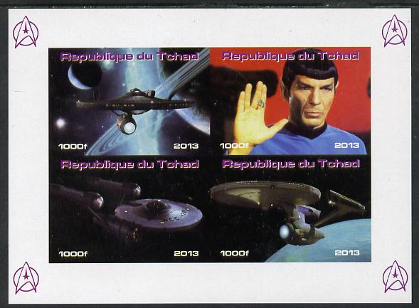 Chad 2013 Star Trek #3 imperf sheetlet containing 4 vals unmounted mint. Note this item is privately produced and is offered purely on its thematic appeal.