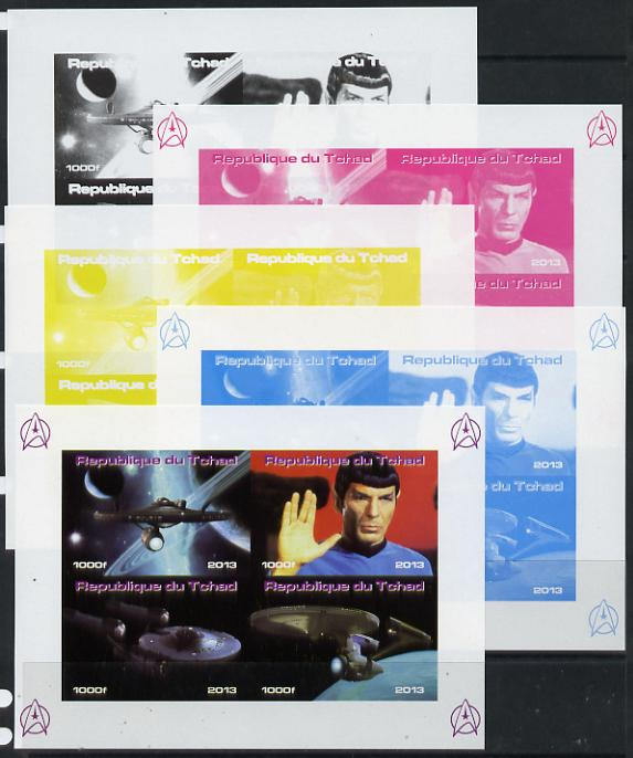 Chad 2013 Star Trek #3 sheetlet containing 4 vals - the set of 5 imperf progressive colour proofs comprising the 4 basic colours plus all 4-colour composite unmounted mint