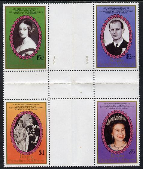 St Vincent - Bequia 1987 Ruby Wedding 4 values in cross-gutter block (folded through gutters) from uncut archive proof sheet, some split perfs & folded through gutters but a rare archive item, unmounted mint
