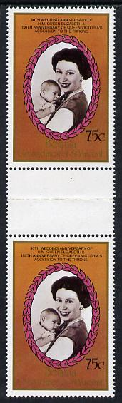 St Vincent - Bequia 1987 Ruby Wedding 75c (Queen & Prince Andrew) in vertical gutter pair (folded through gutter) unmounted mint