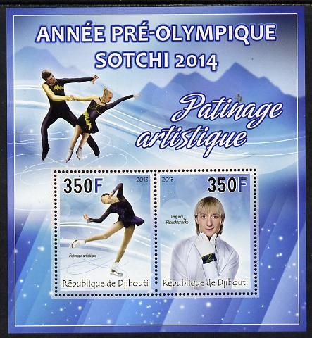 Djibouti 2013 Sochi Winter Olympics - Ice Dance perf sheetlet containing 2 values unmounted mint