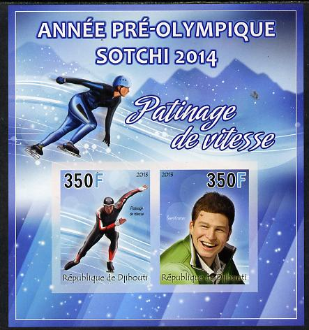 Djibouti 2013 Sochi Winter Olympics - Speed Skating imperf sheetlet containing 2 values unmounted mint