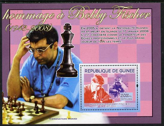 Guinea - Conakry 2008 Tribute to Bobby Fischer perf s/sheet #4 unmounted mint