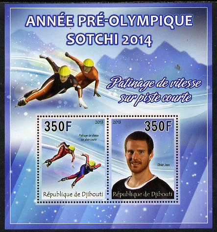 Djibouti 2013 Sochi Winter Olympics - Speed Skating (short track) perf sheetlet containing 2 values unmounted mint
