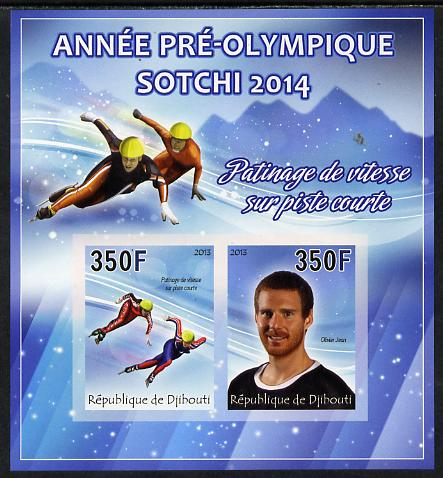 Djibouti 2013 Sochi Winter Olympics - Speed Skating (short track) imperf sheetlet containing 2 values unmounted mint