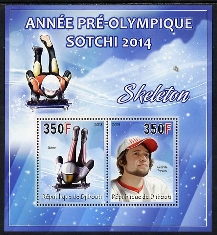 Djibouti 2013 Sochi Winter Olympics - Skeleton perf sheetlet containing 2 values unmounted mint