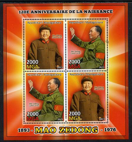 Madagascar 2013 Mao Tse-Tung perf sheetlet containing 4 values unmounted mint