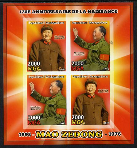 Madagascar 2013 Mao Tse-Tung imperf sheetlet containing 4 values unmounted mint