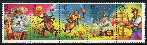 Russia 1993 Characters from Children's Books #2 se-tenant strip of 5 unmounted mint, SG 6391a, Mi 289-93, stamps on cultures, stamps on music, stamps on dancing, stamps on wrestling, stamps on literature, stamps on books, stamps on children, stamps on insects
