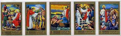 Sharjah 1971 Life of Christ #3 two imperf strips of 5 (Mi 759-68B) unmounted mint