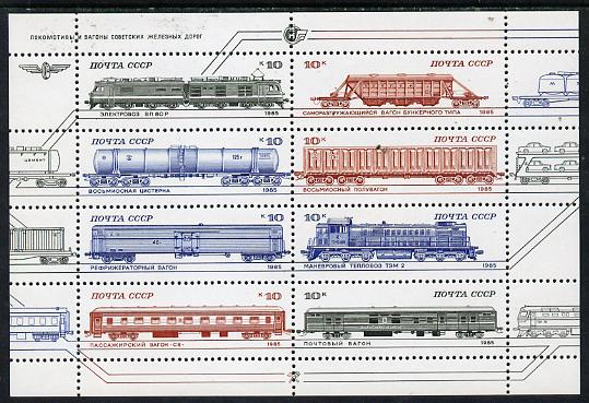 Russia 1985 Locomotives & Rolling Stock sheetlet containing set of 8 unmounted mint, SG 5564-71, Mi 5515-22