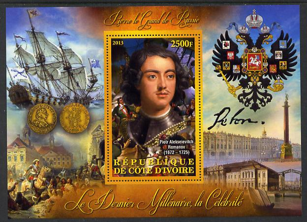 Ivory Coast 2013 Celebrities of the last Millennium - Pyotr Alexeyevich Romanov (Peter the Great) perf deluxe sheet containing one rectangular value unmounted mint