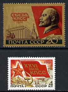 Russia 1981 26th Communist Congress (Lenin) set of 2 unmounted mint, SG 5088-89, Mi 5033-34*