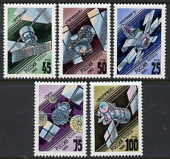 Russia 1993 Communication Satellites set of 5 unmounted mint, SG 6403-07, Mi 301-05*
