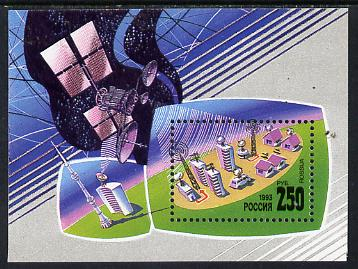 Russia 1993 Communication Satellites m/sheet unmounted mint, SG MS 6408, Mi BL 4